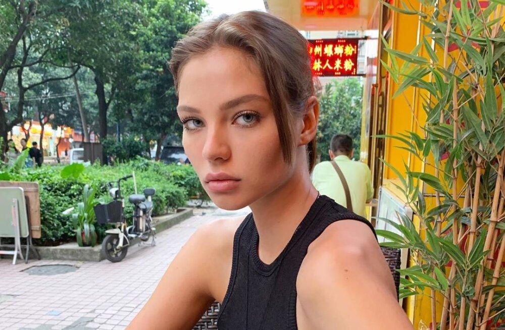 Фото: Instagram/kafelnikova_a
