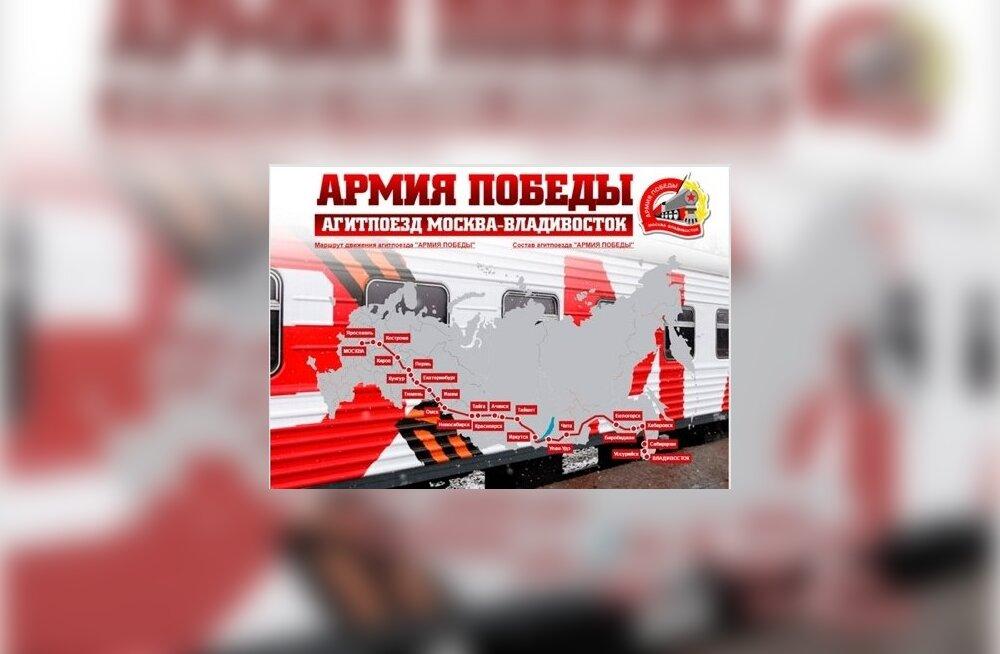 Venemaal alustas teekonda Moskvast Vladivostokki Suure Isamaasõja teemaline propagandarong