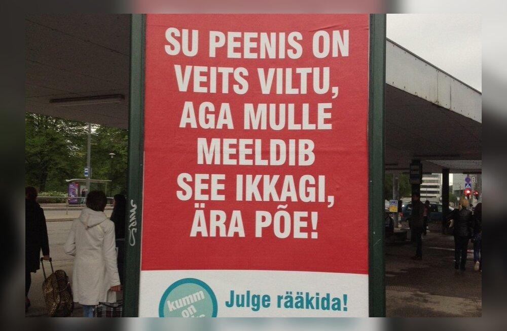 Hiv.ee reklaamid Tallinnas