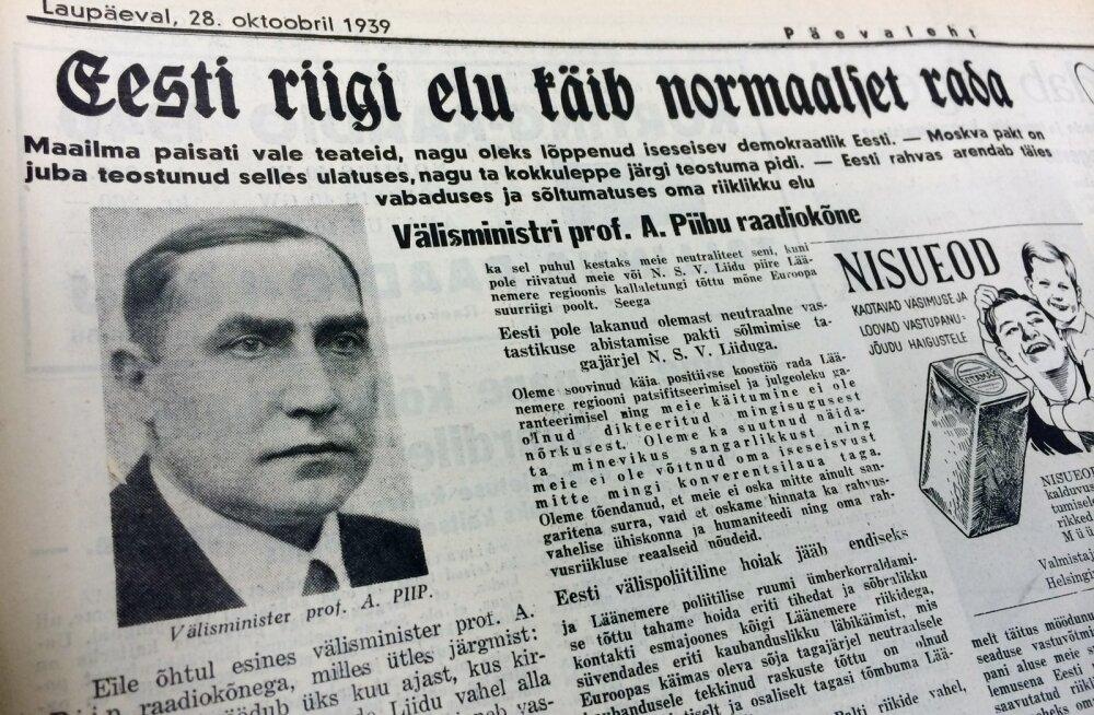 1939 - Eesti Päevaleht