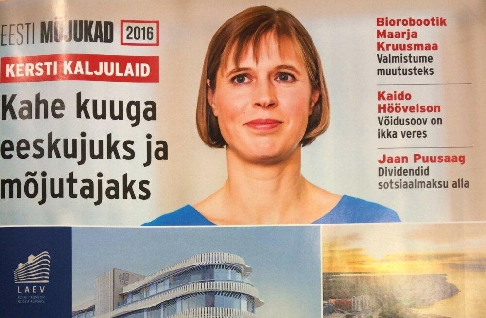 Eesti Päevaleht, Delfi и Maaleht назовут самых влиятельных людей Эстонии 2017
