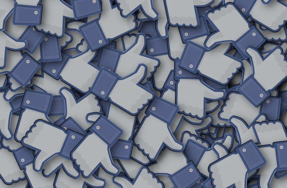 Facebook грозит штраф в 5 млрд долларов за утечку личных данных пользователей
