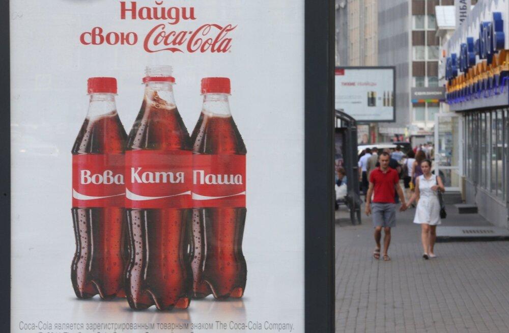 Coca-Cola välireklaam Venemaal.