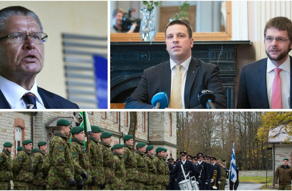 ГЛАВНОЕ ЗА ДЕНЬ: Планы коалиции, скандал вокруг Улюкаева и учебные сборы Сил обороны