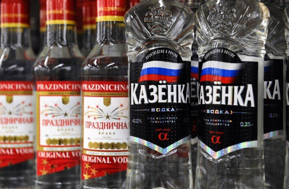 Vene viin