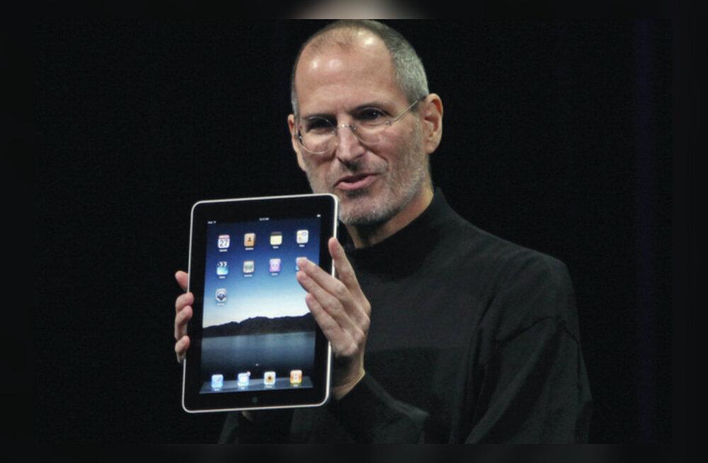 Tehnoloogia mõju meie arengule ehk miks Steve Jobs oma lastele iPad-i kasutamise keelas?