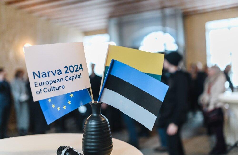 """Компания Shiftworks будет готовить заявку """"Нарва — культурная столица Европы 2024"""""""