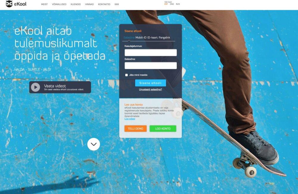 Система eKool обновилась для городских школ Таллинна
