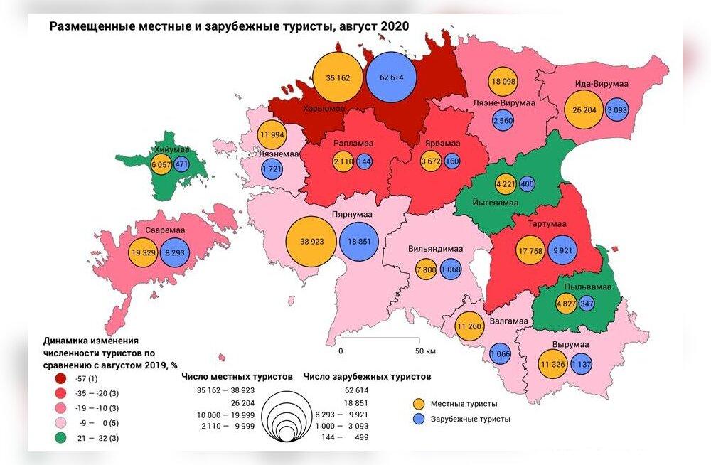 В Эстонии в августе по-прежнему преобладал местный туризм