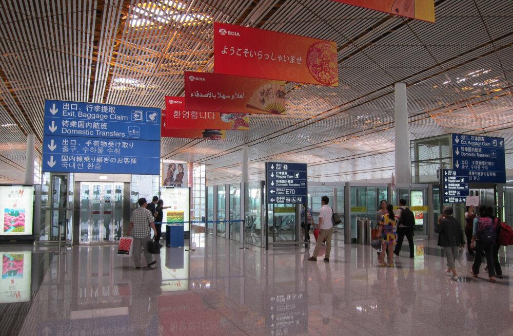 72 миллиона человек в год: в Китае построили крупнейший в мире аэропорт