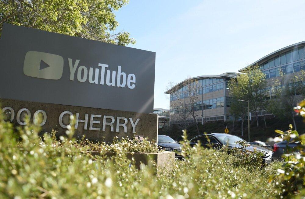 Стрельба в штаб-квартире YouTube в США: подозреваемая найдена мертвой