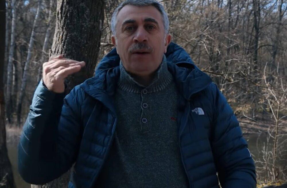 Комаровский призвал во время изоляции заниматься любовью каждый день