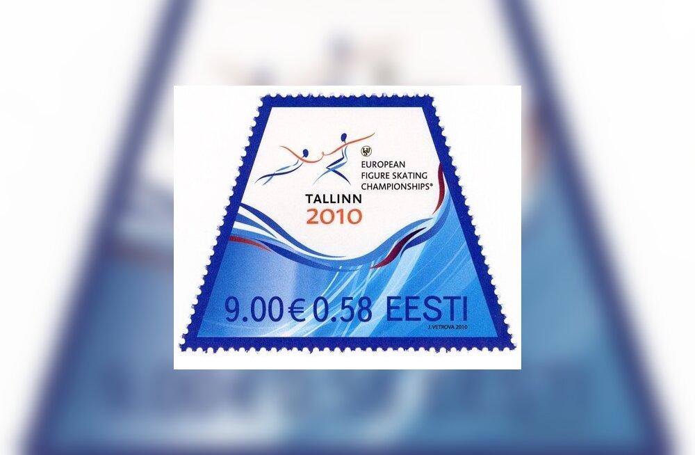 62b346b5957 Kroonivääringus postmargid kehtivad 2014. aastani - ärileht.ee