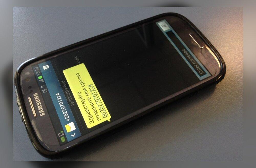 Ukraina kaitseministeerium: Vene eriteenistused saadavad Ukraina sõjaväelastele demoraliseerivaid SMS-e