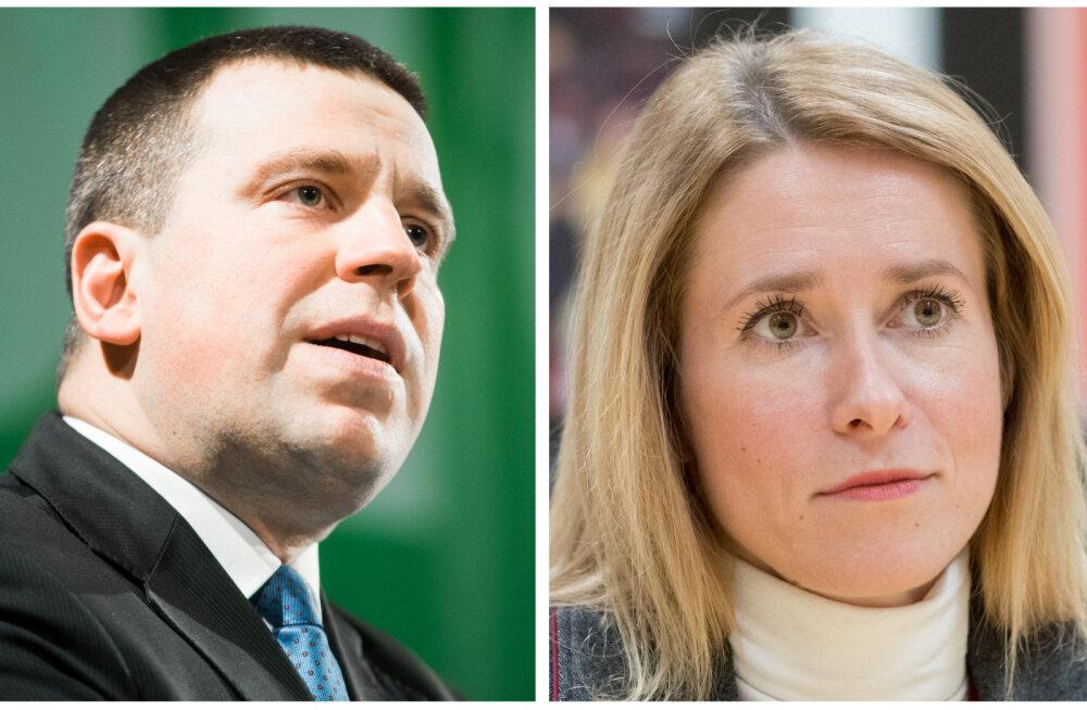 Ülevaade kõnedest: nii Jüri Ratase kui Kaja Kallase sõnul seisab Eesti ees valik, kas liikuda edasi või tagasi