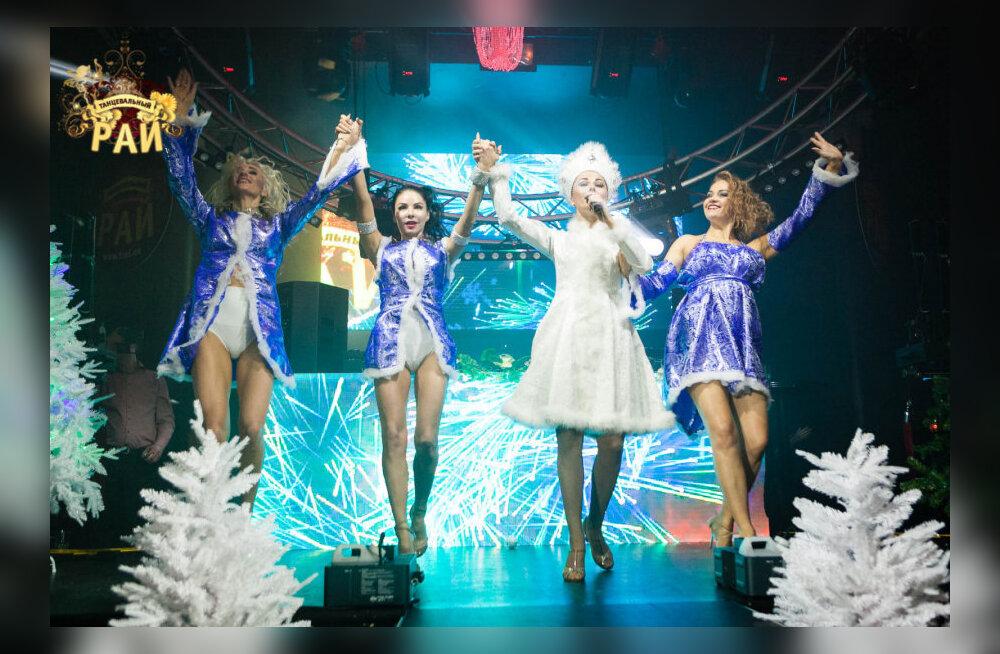 """Итоги розыгрыша! Отпразднуйте Старый Новый год на вечеринке """"Танцевальный рай"""""""