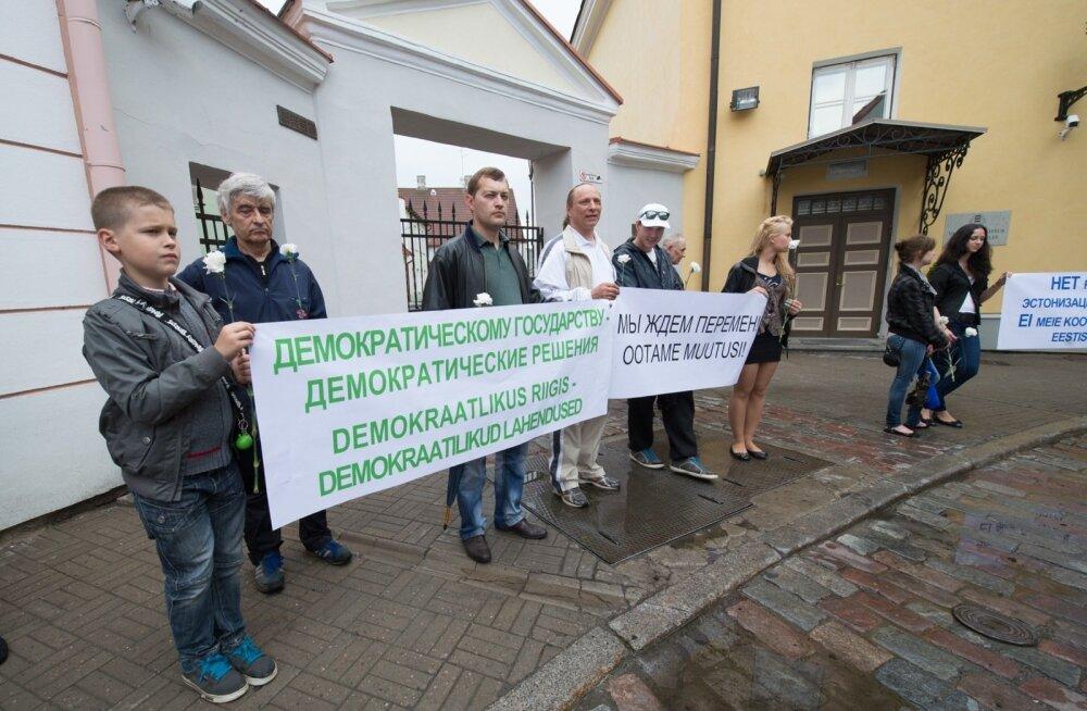 Pikett Stenbocki maja ees- MTÜ Vene kool Eestis