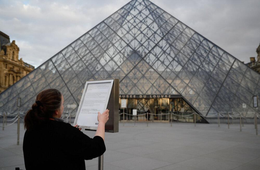 Во Франции закрывают Лувр и Версальский дворец из-за ситуации с коронавирусом