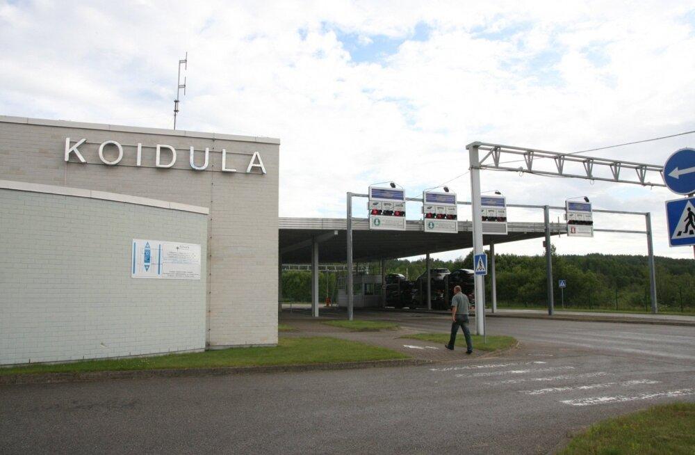 """Лыунаская префектура """"развернула"""" трех человек, пытавшихся пересечь границу по паспорту болельщика"""