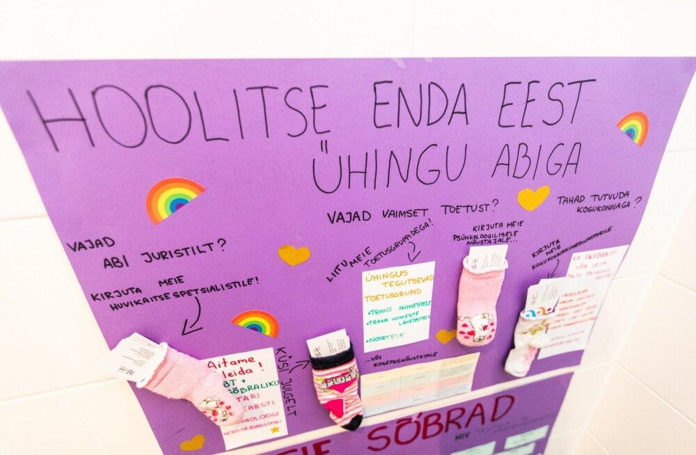 Eesti LGBT Ühing