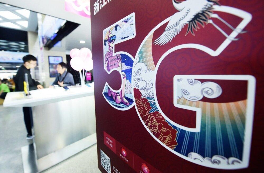 Hiinas alustati 5G teenuste suuremas mahus müügiga.