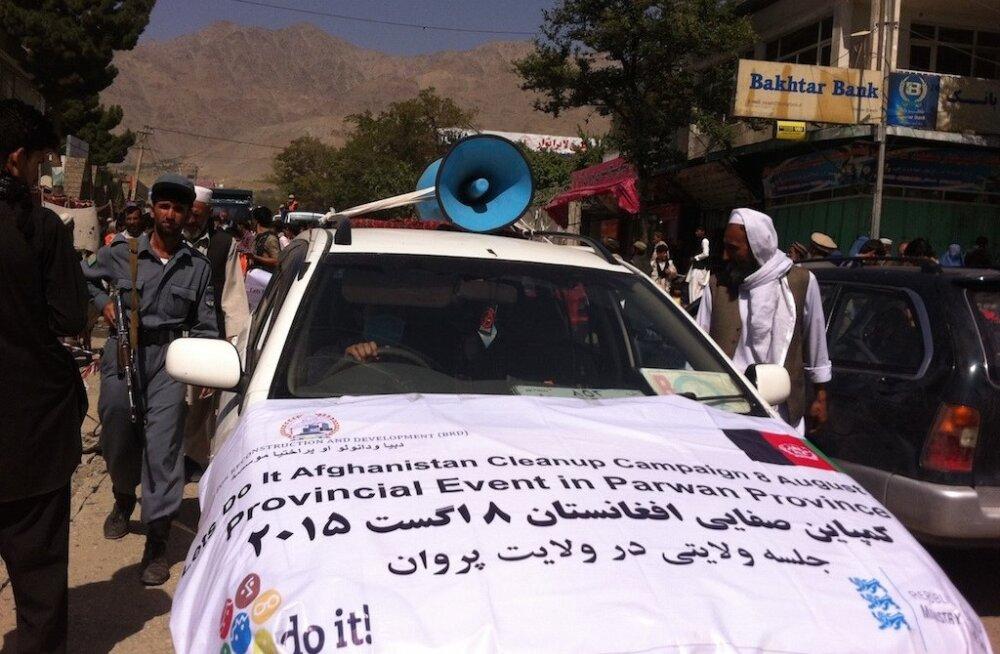Afganistan koristus 2015