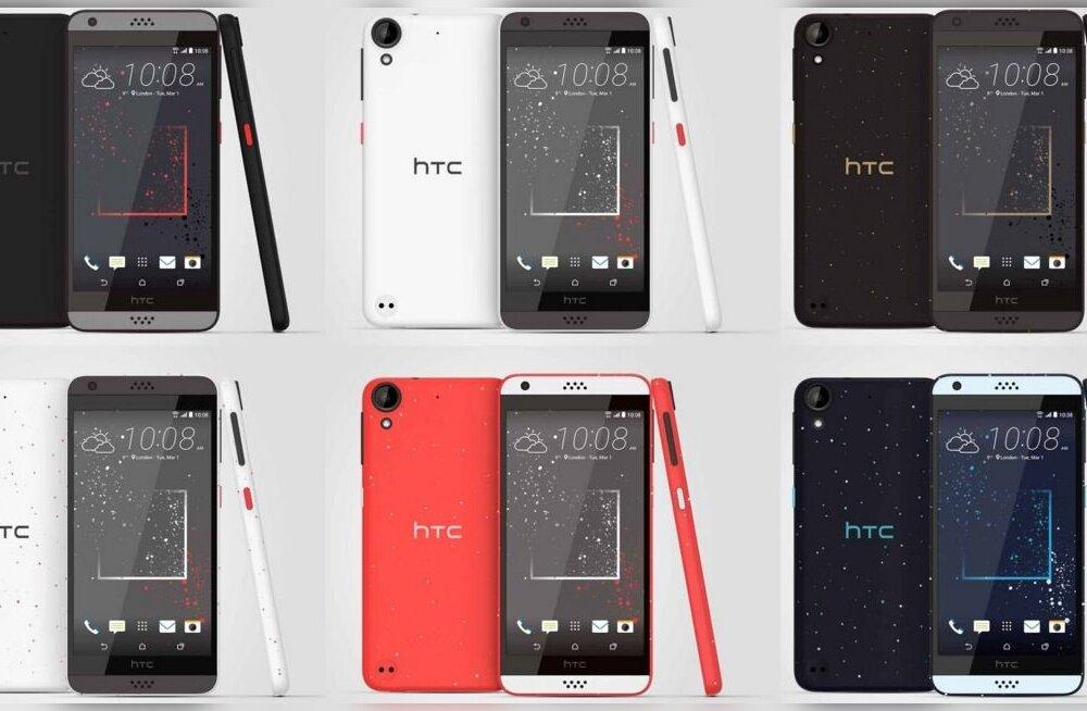 Barcelonas näeb väidetavalt ilmavalgust HTC One A16 nutitelefon