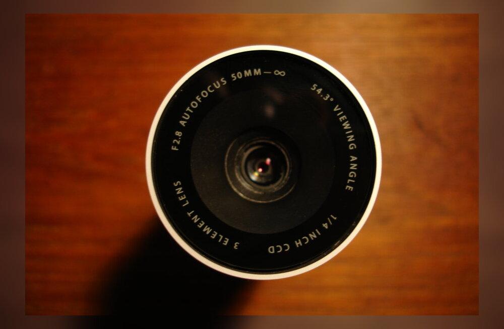 d6c1b578adf Kontrolli järele, kas sind jälgitakse salaja arvuti veebikaamera kaudu