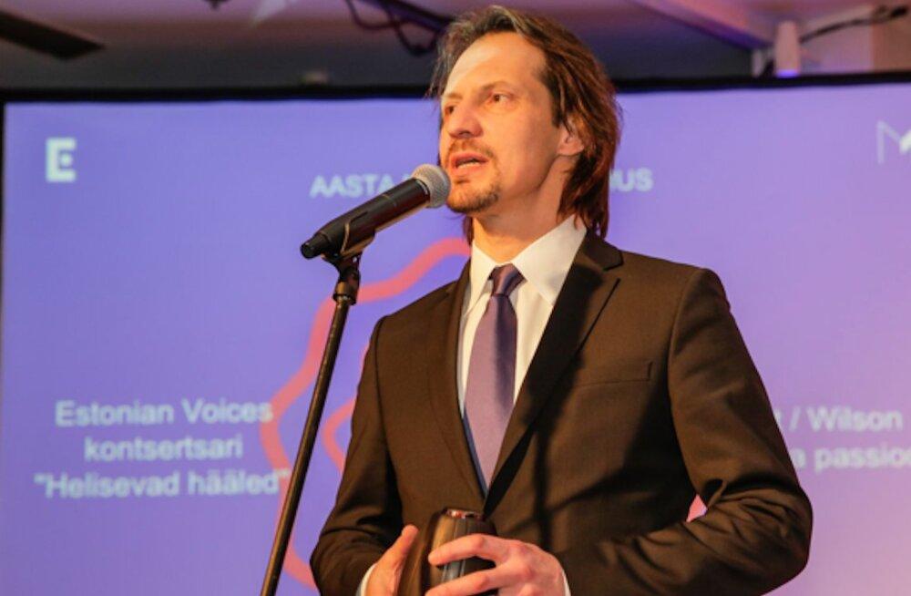 Kas jäid rahule? Selgusid Eesti Muusikaettevõtluse Auhinnad 2017 nominendid