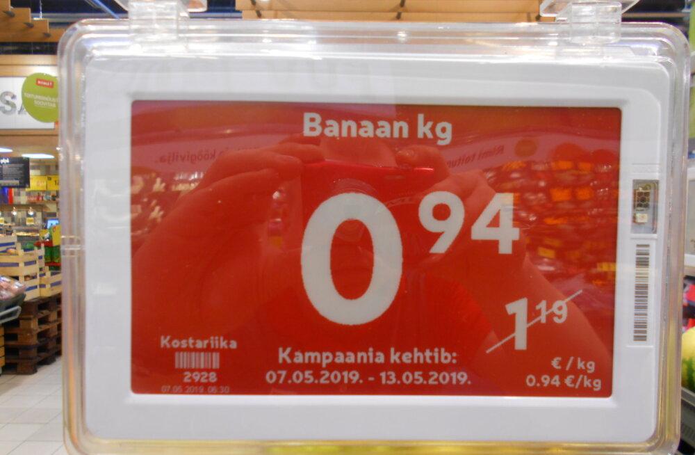 Elektrooniline hinnasilt