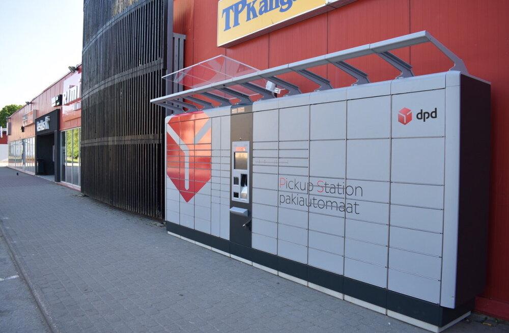 В Кивиыли и Нарве установлены новые посылочные автоматы