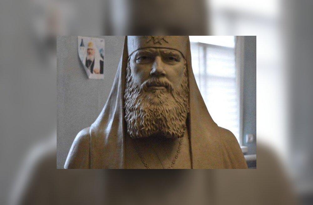 Андрей Кураев в интервью RusDelfi рассказал, приедет ли он в Йыхви на открытие памятнику Алексию II