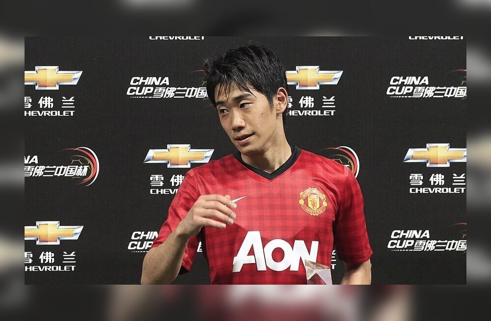 Manchester Unitedi Shinji Kagawa
