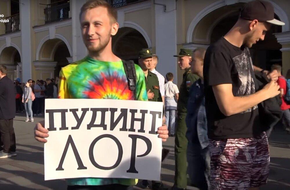 """""""Пудинг Лор"""" — да, так можно, признал районный суд Петербурга и отпустил активиста, устроившего пикет с таким плакатом"""