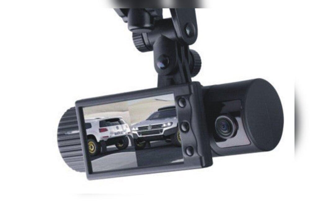 Ülevaade: Kuidas valida autokaamerat