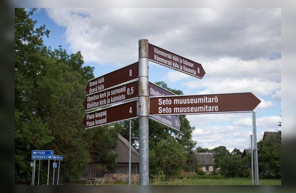 Turismimarsruut Seto Külävüü on nüüd tähistatud viitade, välikaartide ja puhkekohtadega