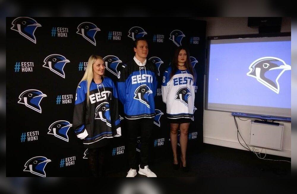 Eesti hokikoondise uus vorm #eestihoki