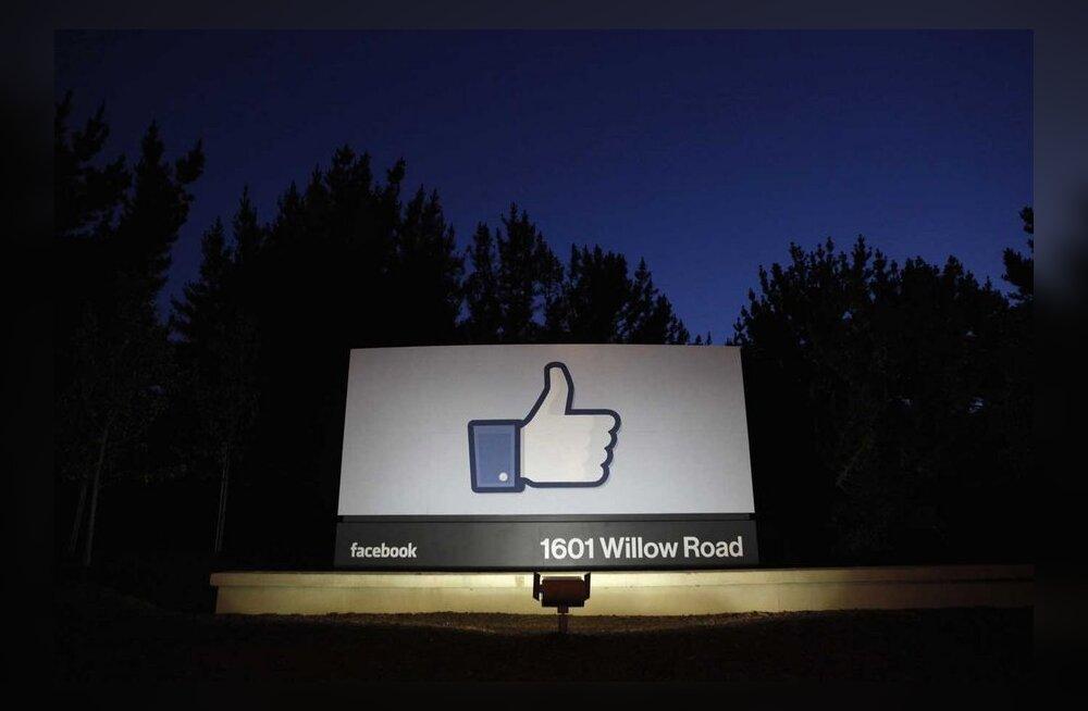 Facebooki asutajate vara sulab kiiresti