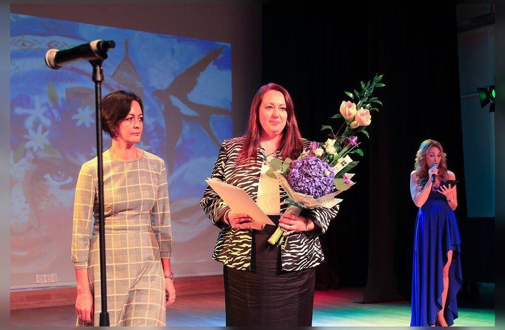 Нарва наградила лучших учителей года