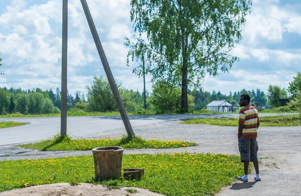 Vao pagulaskeskus