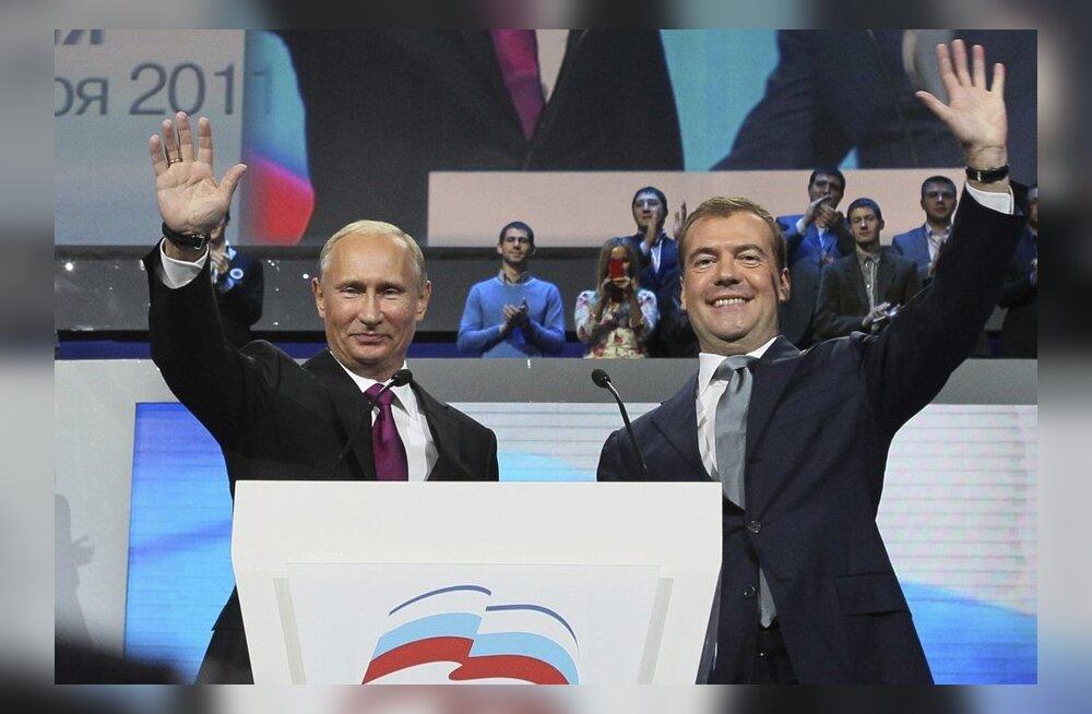 Медведев оценил итоги выборов в Госдуму