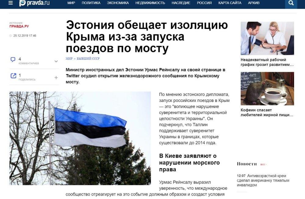Urmas Reinsalu avaldus Krimmi teemal pälvis tähelepanu ka Venemaa meedias