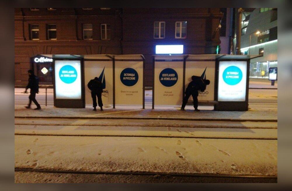 Eesti 200 plakatite puhastamine