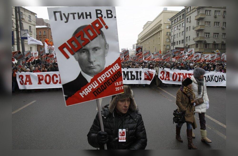 """Участники """"Марша против подлецов"""" разошлись"""