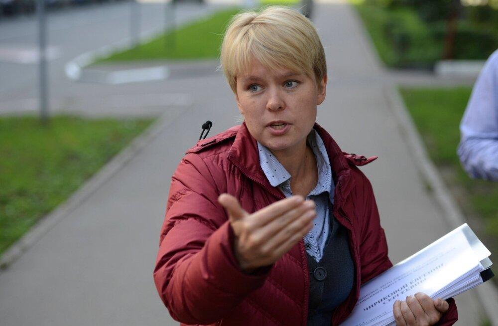 Jevgenia Tširikova