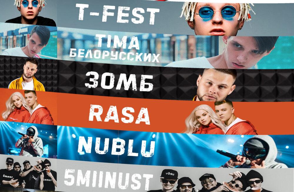 """Пропаганда пошлости и насилия? """"Родители Эстонии"""" выйдут на митинг против кумиров молодежи"""