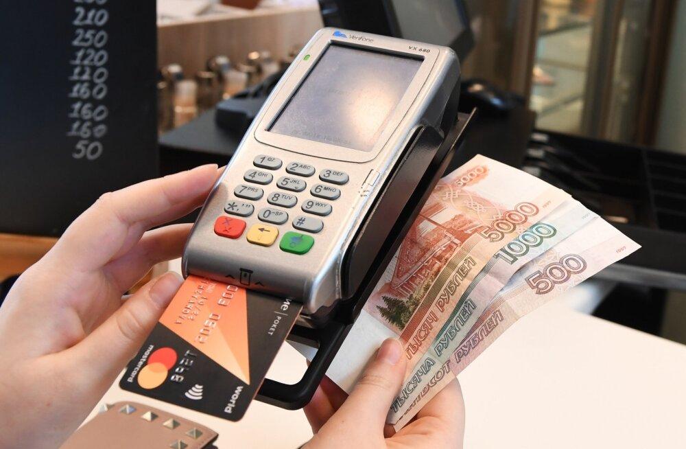Venemaalastele väljastatud krediitkaardite maht kasvas.