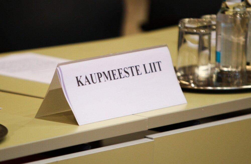 Rahanduskomisjoni istung riigikogu konverentsi saalis