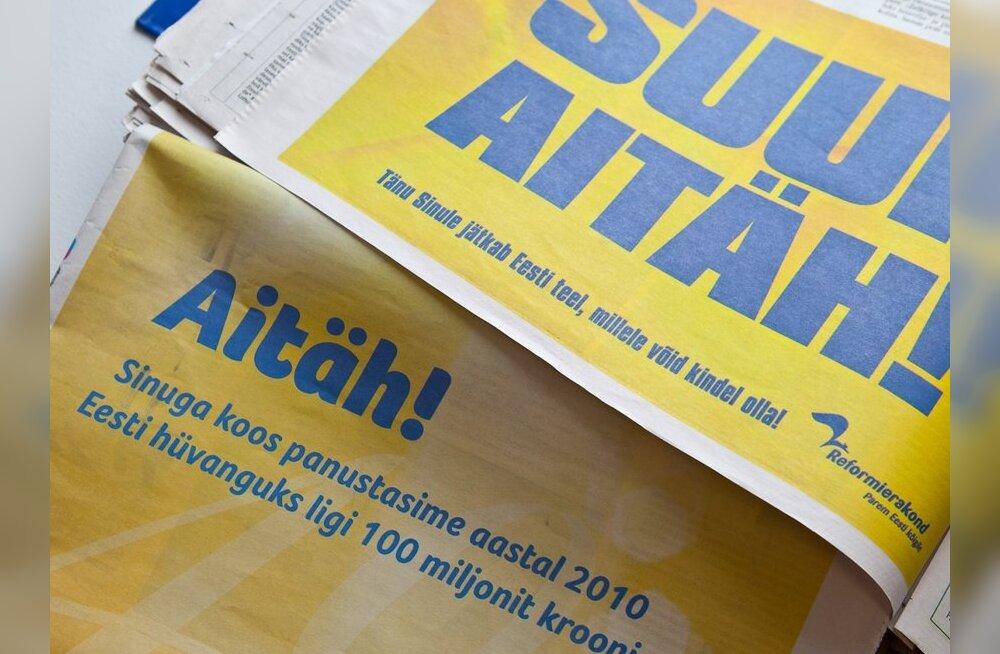 Reformierakonna reklaam ja Eesti Loto reklaam
