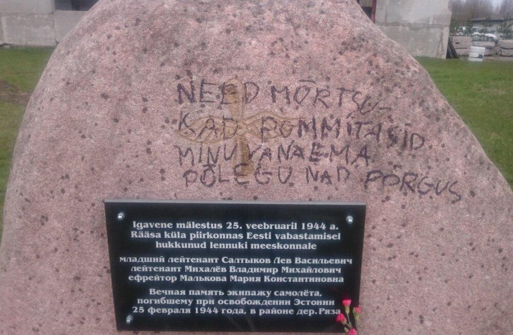 В Кивиыли осквернили памятный камень советским летчикам